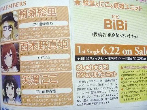 books20110410P1020316.jpg