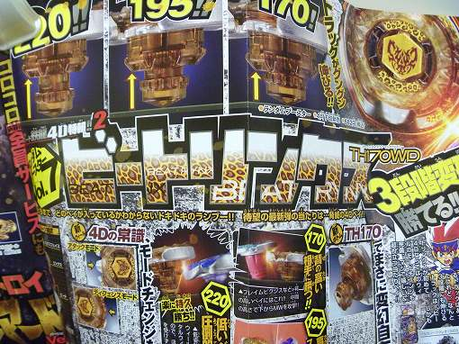 books20110417P1020342.jpg