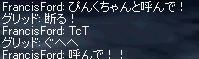 ぴんくちゃん