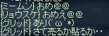 HOMR1