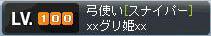 100LV.jpg