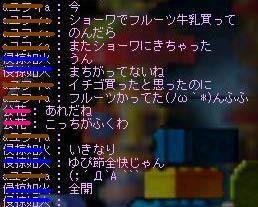 yusi_busi.jpg