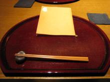 鉄板懐石 宴