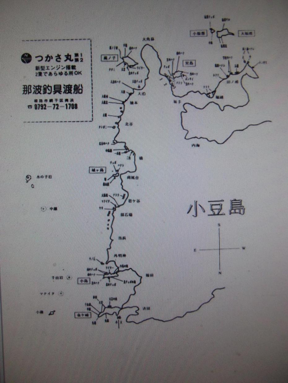 小豆島東マップ