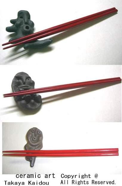 tougei-hasioki-set-04.jpg