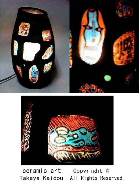 版画と陶の灯り01
