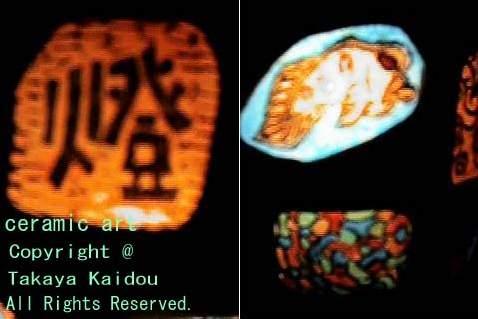 版画と陶の灯り02