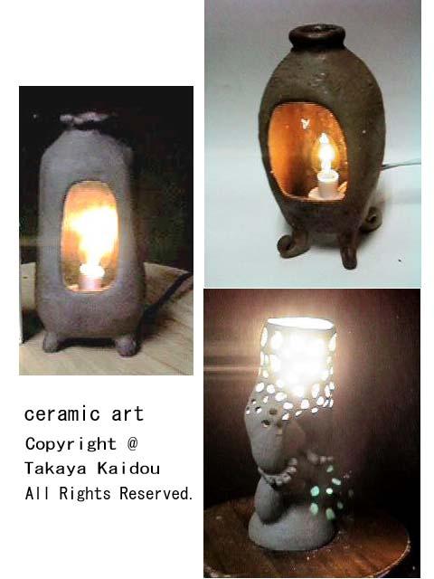 陶の灯り01