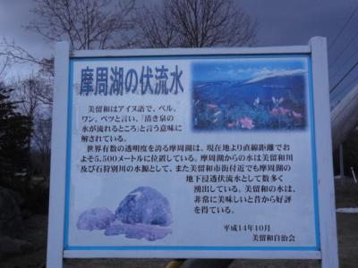 裏硫黄山4.17 060