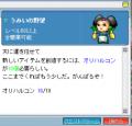 image_0003.png