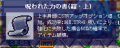 image_0004.png