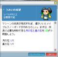 image_0005.png