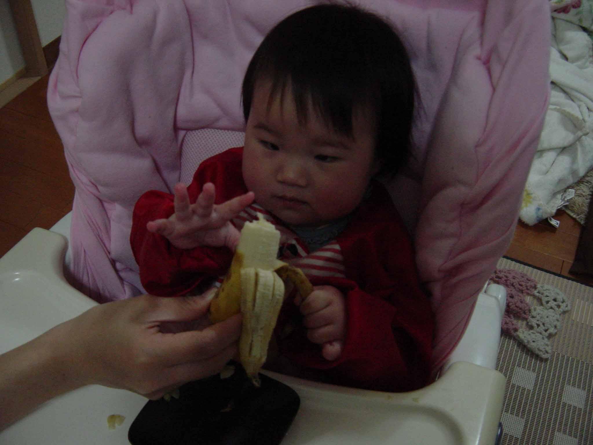 バナナも好きになったよ