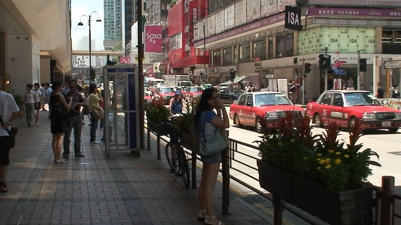 香港、メインストリート