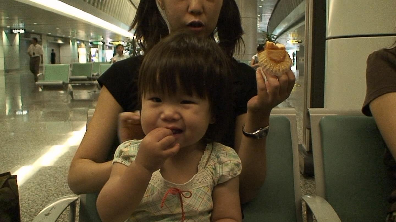 広州の空港にて
