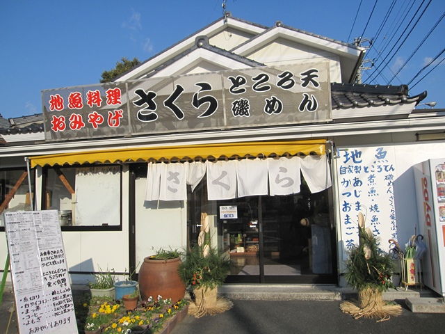 2011-12-29さくら