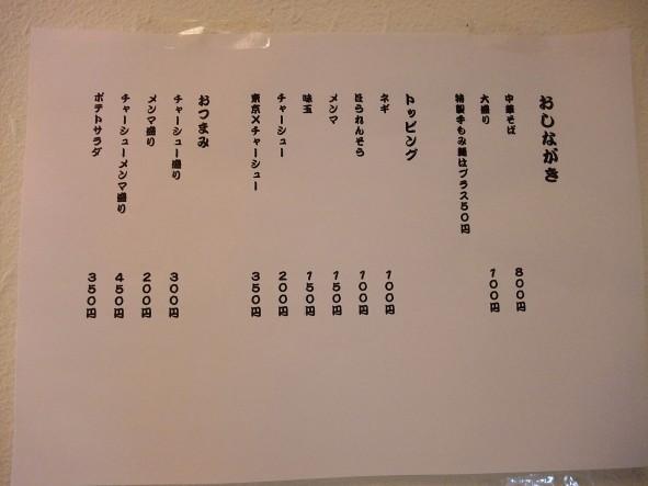 s_DSCF1189_20110808235441.jpg