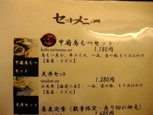 s_DSCF1346.jpg