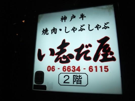 s_DSCF9830.jpg