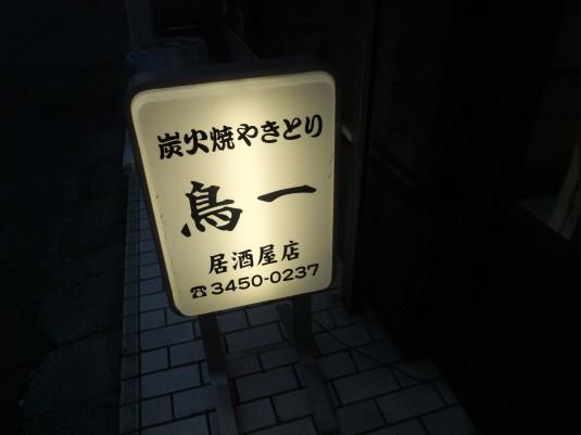 s_DSCF9980.jpg