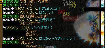 20061212013036.jpg
