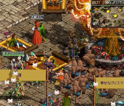 20070105063525.jpg