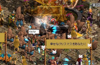 20070105063734.jpg