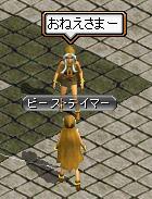 20070111103605.jpg