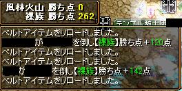 20070119180343.jpg