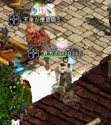 20070122171300.jpg