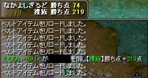 20070122172143.jpg