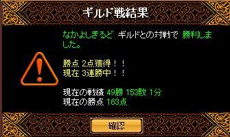 20070122172428.jpg
