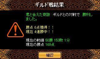 20070124163633.jpg