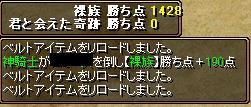 20070124172559.jpg