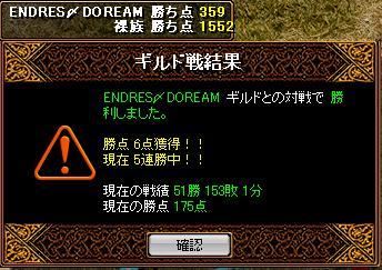20070125174413.jpg