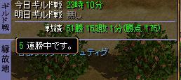 20070125174451.jpg