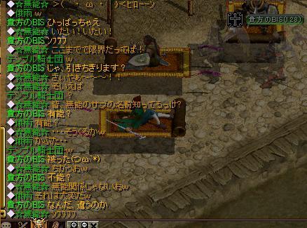 20070127163141.jpg