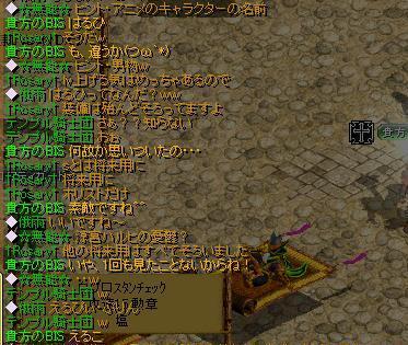 20070127163309.jpg