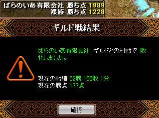 20070202161613.jpg