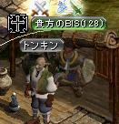 20070202212739.jpg