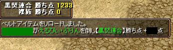 20070206070317.jpg