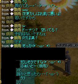 20070206071702.jpg