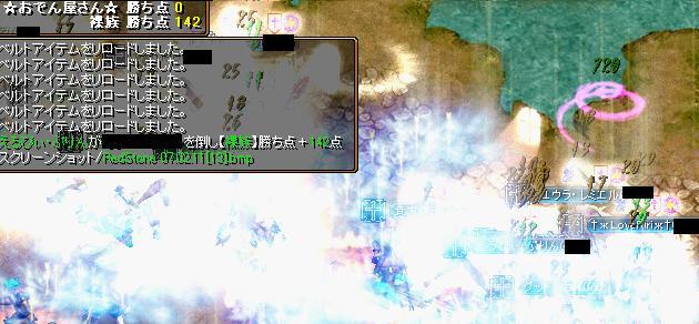 20070212214312.jpg