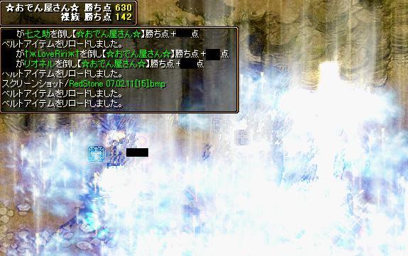 20070212214324.jpg