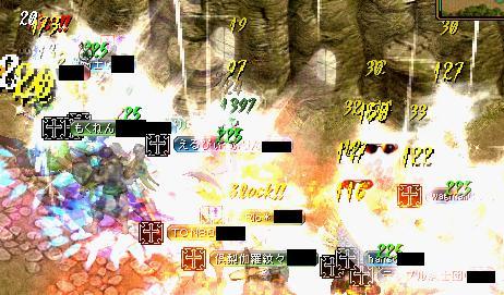 20070222230206.jpg