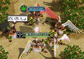 20070227060758.jpg