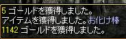 20070305151201.jpg