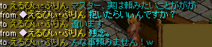 20070305153753.png