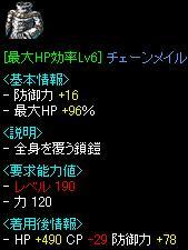 20070323004711.jpg