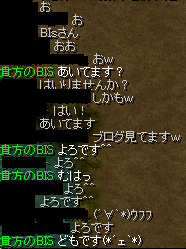 20070401112818.png